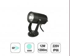 LED градински спот 6000К 12W 220V пета