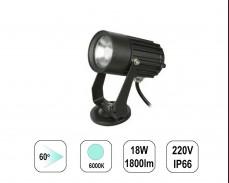 LED градински спот 6000К 18W 220V пета