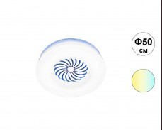 LED плафониера SPIRAL BLUE 3/4/6000К 36W 50см