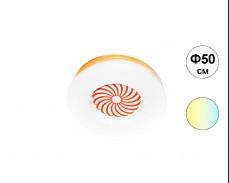 LED плафониера SPIRAL ORANGE 3/4/6000К 36W 50см