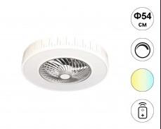 LED плафониера с вентилатор 3/4/6000К 36W 54см