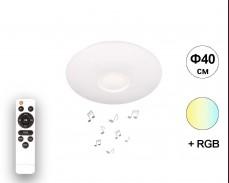 Музикален многоцветен LED плафон 40см 24W