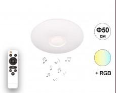Музикален многоцветен LED плафон 50см 36W