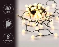 """Гирлянд """"светещи топчета"""" 80 ТОПЛО БЕЛИ LED лампички с трансформатор 8 метра"""