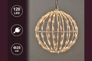 Светеща 3D висяща декорация СФЕРА с 120 топло бели микро LED Ф25см.