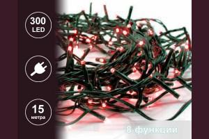 Светещ гирлянд 300 ЧЕРВЕНИ LED лампи с функции 15м влагоустойчив зелен кабел