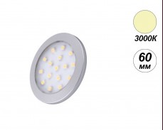 LED мебелна луна открит монтаж ORBIT 3000К 12V 1,5W 60мм кръг сива