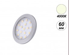 LED мебелна луна открит монтаж ORBIT 4000К 12V 1,5W 60мм кръг сива