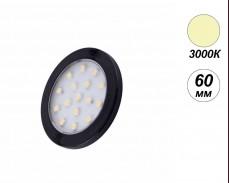 LED мебелна луна открит монтаж ORBIT 3000К 12V 1,5W 60мм кръг черна
