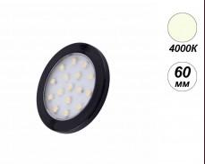 LED мебелна луна открит монтаж ORBIT 4000К 12V 1,5W 60мм кръг черна