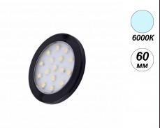 LED мебелна луна открит монтаж ORBIT 6000К 12V 1,5W 60мм кръг черна
