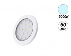 LED мебелна луна открит монтаж ORBIT 6000К 12V 1,5W 60мм кръг бяла