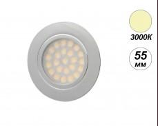 LED мебелна луна вкопан монтаж OVAL 3000К 2W 55мм кръг сива