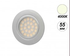 LED мебелна луна вкопан монтаж OVAL 4000К 2W 55мм кръг сива
