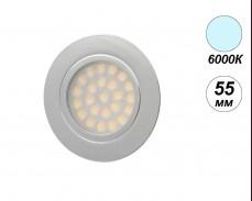 LED мебелна луна вкопан монтаж OVAL 6000К 2W 55мм кръг сива