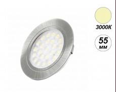 LED мебелна луна вкопан монтаж OVAL 3000К 2W 55мм кръг инокс