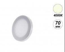 LED мебелна луна SENSO 4000К 12V 2.5W 70мм кръг сива