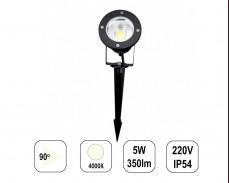 LED градински спот колче 4000К 5W 220V 90 градуса