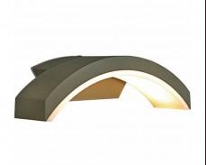 LED фасадна лампа HELIOS черен аплик 8W