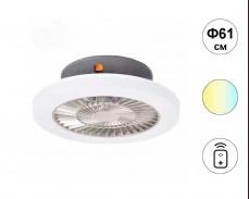 LED плафониера CIRCLE с вентилатор 3/4/6500К 36W 61см
