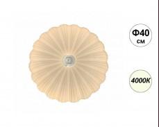 LED плафониера MARGARITA 4000К 36W 40см