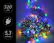 3D гирлянд 320 РАЗНОЦВЕТНИ led лампички 5м