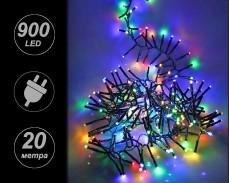3D гирлянд 900 РАЗНОЦВЕТНИ led лампички 20м