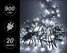 3D гирлянд 900 БЕЛИ led лампички 20м