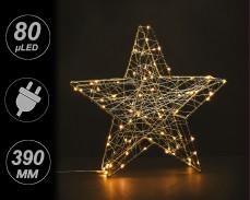Светеща 3D звезда с 80 топло бели микро LED 39см.