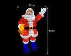 Светеща фигура ДЯДО КОЛЕДА от акрил и LED лампички, СТУДЕНО БЯЛ 150 см.