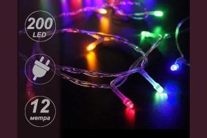 Светещ гирлянд 200 РАЗНОЦВЕТНИ led лампи 12 м