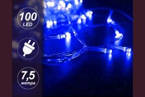 Светещ гирлянд 140 СИНИ led лампи 9 м