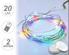 микро LED гирлянд 20 РАЗНОЦВЕТНИ лампи 2м. на батерии 2032