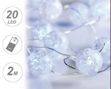 микро LED гирлянд ТОПКИ 20 СТУДЕНО БЕЛИ лампи 2м на батерии