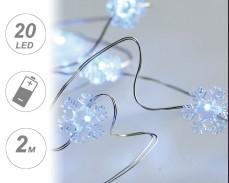 микро LED гирлянд СНЕЖИНКИ 20 СТУДЕНО БЕЛИ лампи 2м на батерии