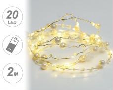 микро LED гирлянд ПЕРЛИ 20 ТОПЛО БЕЛИ лампи 2м на батерии