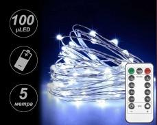 микро LED гирлянд 100 БЕЛИ лампи 5м. на батерии с дистанционно и таймер