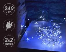 3D микро LED гирлянд с 240 СИНИ и БЕЛИ лампи с ФЛАШ ефект,  2х2м. трансформатор