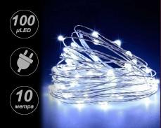 микро LED гирлянд 100 БЕЛИ лампи 10м. с трансформатор