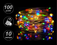 микро LED гирлянд 100 РАЗНОЦВЕТНИ мигащи лампи 10м. на батерии с таймер