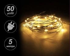 микро LED гирлянд 50 ТОПЛО БЕЛИ лампи 5м. с трансформатор