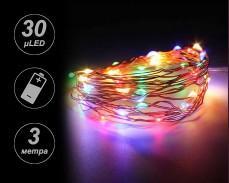 микро LED гирлянд 30 РАЗНОЦВЕТНИ лампи 3м. на батерии