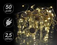 Шишенца с 50 ТОПЛО БЕЛИ микро LED лампички 2,5м