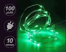 микро LED гирлянд 100 ЗЕЛЕНИ лампи 10м. с трансформатор