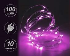 микро LED гирлянд 100 РОЗОВИ лампи 10м. с трансформатор