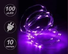 микро LED гирлянд 100 ЛИЛАВИ лампи 10м. с трансформатор