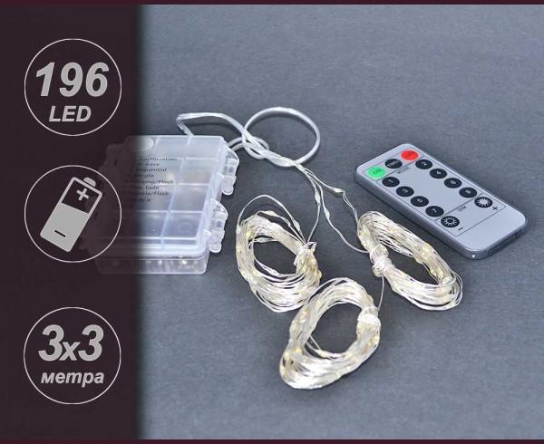 микро LED гирлянд 196 ТОПЛО БЕЛИ лампи 3x3м. на батерии и дистанционно