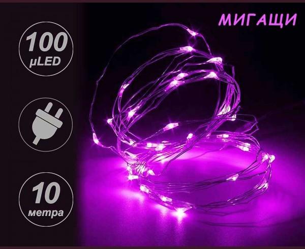 микро LED гирлянд 100 ЛИЛАВИ лампи лампи 10м. с ефекти и трансформатор