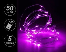 микро LED гирлянд 50 ЛИЛАВИ лампи 5м. на батерии