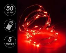 микро LED гирлянд 50 ЧЕРВЕНИ лампи 5м. на батерии